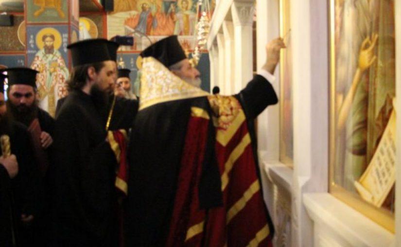 Θυρανοίξια ανακαινισθέντος Ιερού Ναού Αγίας Μαρίνας Καραβά.