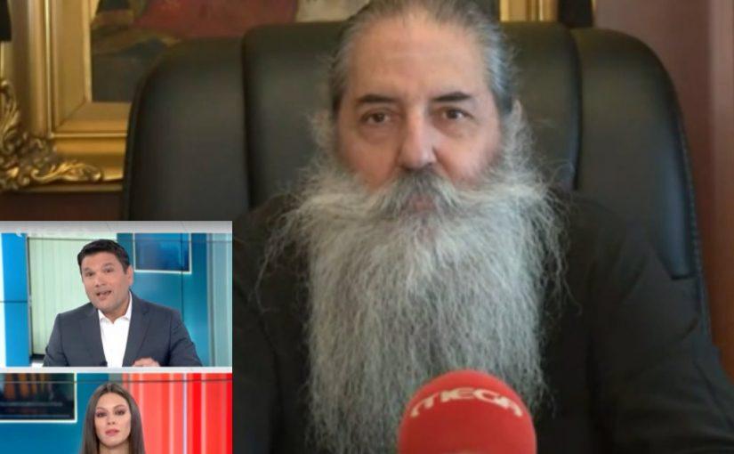 Συνέντευξη του Σεβασμιωτάτου Μητροπολίτου Πειραιώς στην «Κοινωνία Ώρα MEGA».