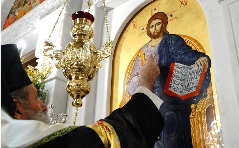 Καθαγιασμός νέου τέμπλου και Ιερών Εικόνων στον Πανηγυρίζοντα Ιερό Ναό Τίμιου Σταυρού Καστέλλας.