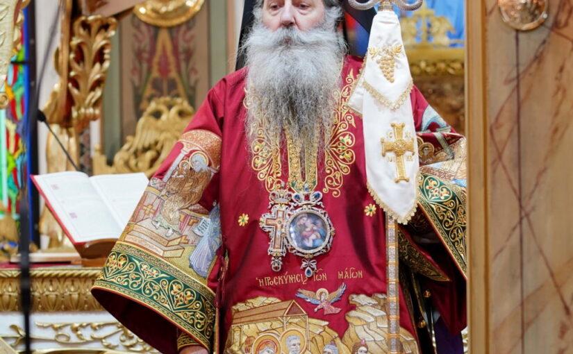 Χριστουγεννιάτικη Ποιμαντορική Εγκύκλιος Σεβ. Μητροπολίτου Πειραιώς κ.Σεραφείμ.