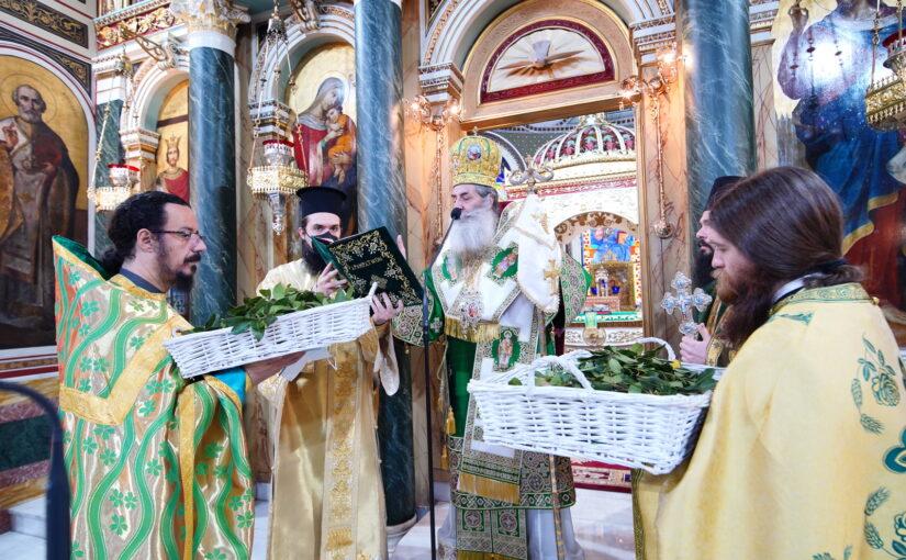 H Κυριακή των Βαΐων στον Μητροπολιτικό Ιερό Ναό Αγ.Κωνσταντίνου και Ελένης Πειραιώς.