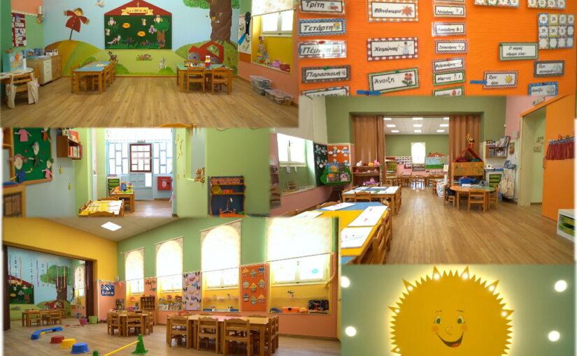 Επίσκεψη του Σεβ. Μητρ. Πειραιώς κ.Σεραφείμ στον ανακαινισμένο Παιδικό Σταθμό – Νηπιαγωγείο (video)