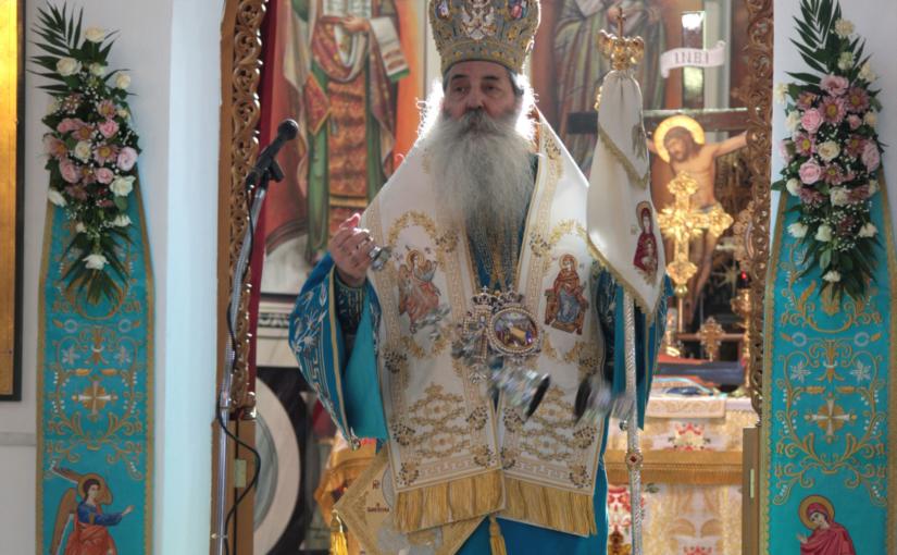 Η εορτή της Κοιμήσεως της Υπεραγίας Θεοτόκου στην Ιερά Μητρόπολη Πειραιώς.