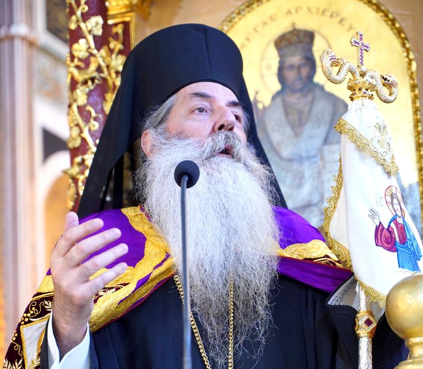 Μητροπολίτης Πειραιώς: «Ο Άγ.Νεκτάριος σε αυτή την κρίσιμη εποχή που ζούμε έρχεται να μας κηρύξει ένα μήνυμα αισιοδοξίας».